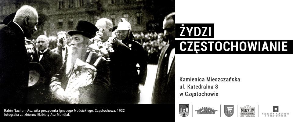 Muzeum Żydów Częstochowian –   Jewish Muzeum of Czestochowa
